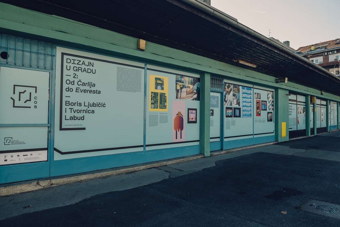 """Početnica likovne kritike: multilokacijska izložba """"Dizajn u gradu 2"""""""